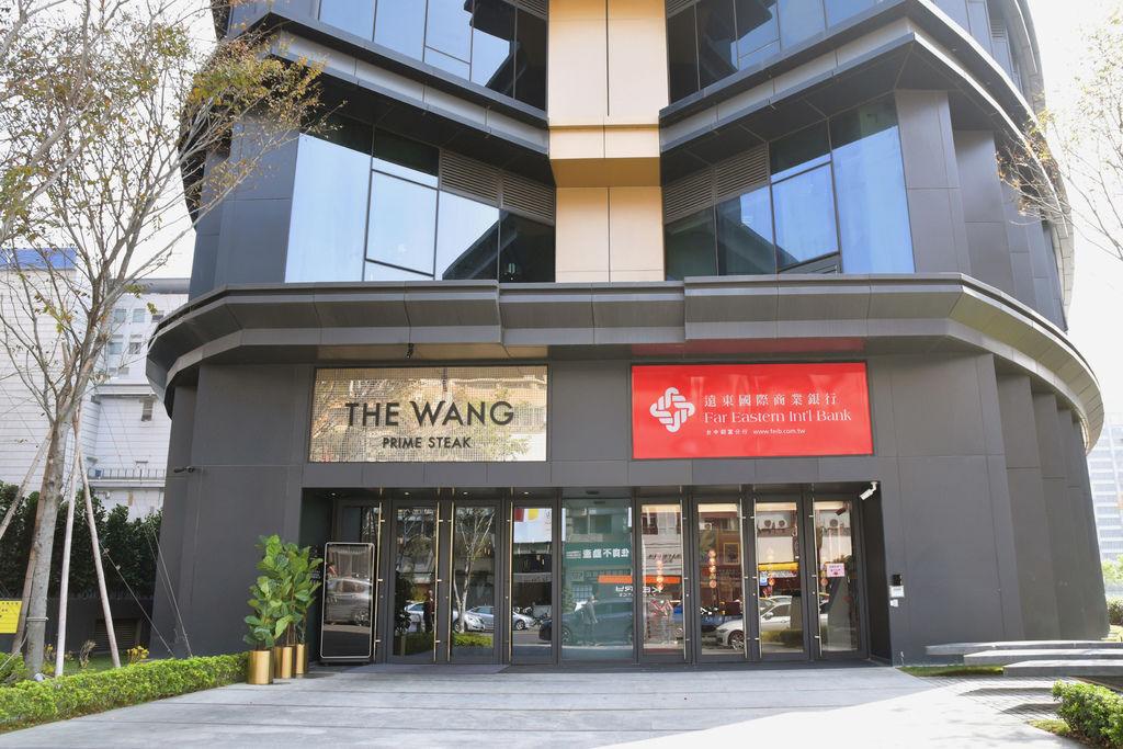 THE WANG 7671.jpg