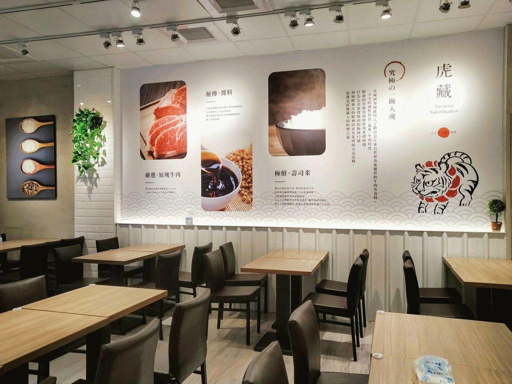 虎藏燒肉丼食所170212.jpg