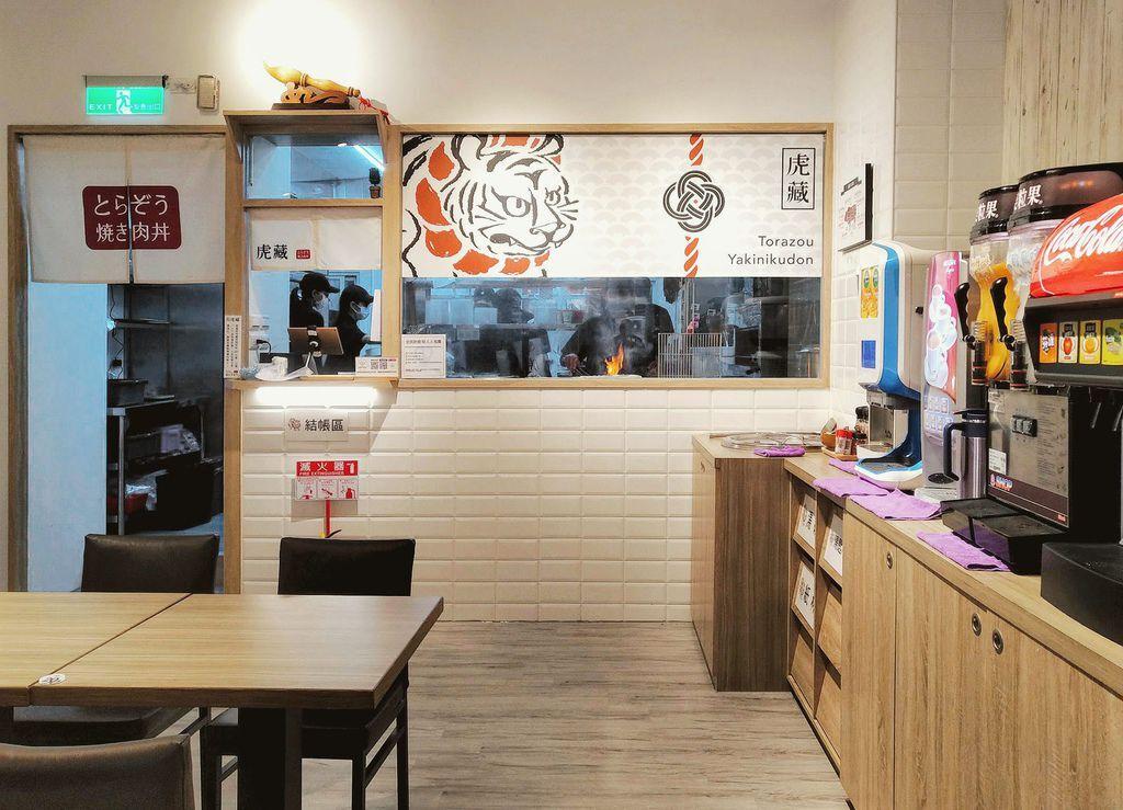 虎藏燒肉丼食所170312.jpg