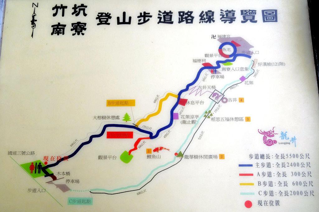 竹坑南寮登山步道7423.jpg