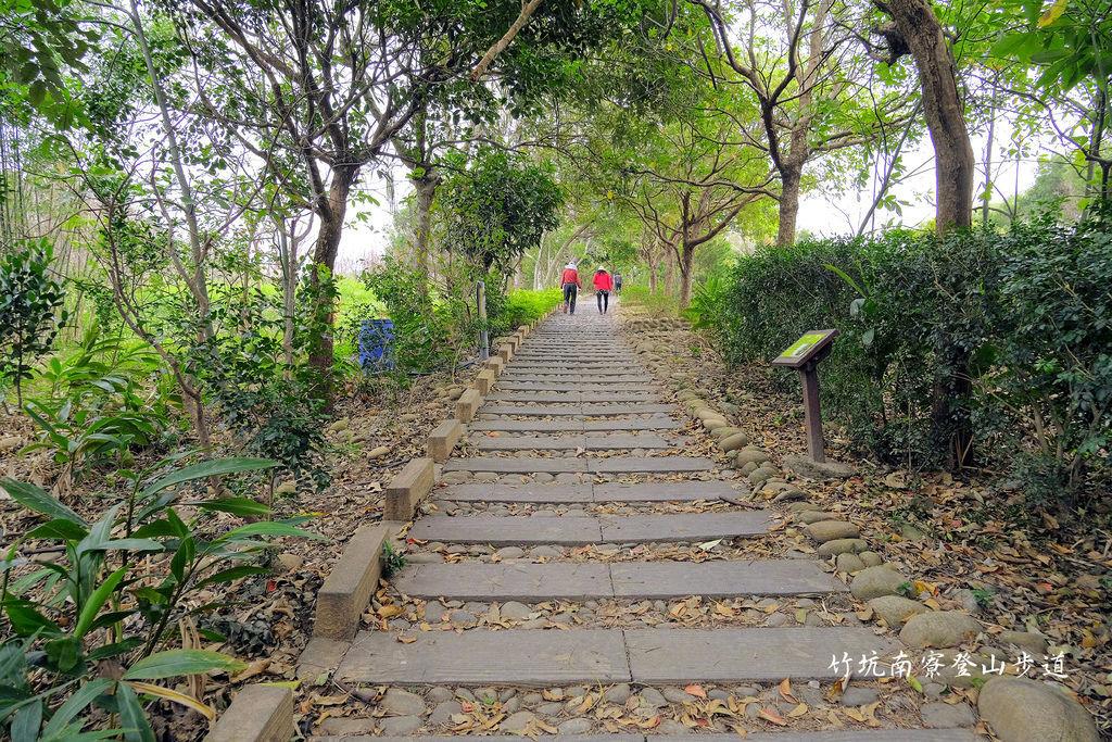 竹坑南寮登山步道7426.jpg