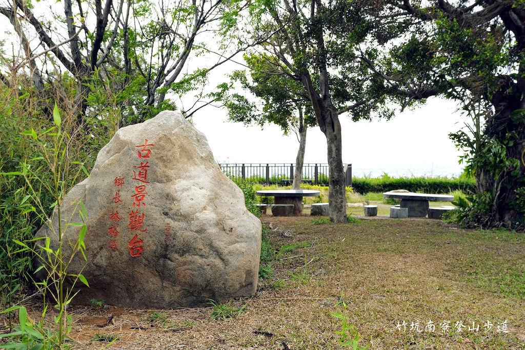 竹坑南寮登山步道7518.jpg