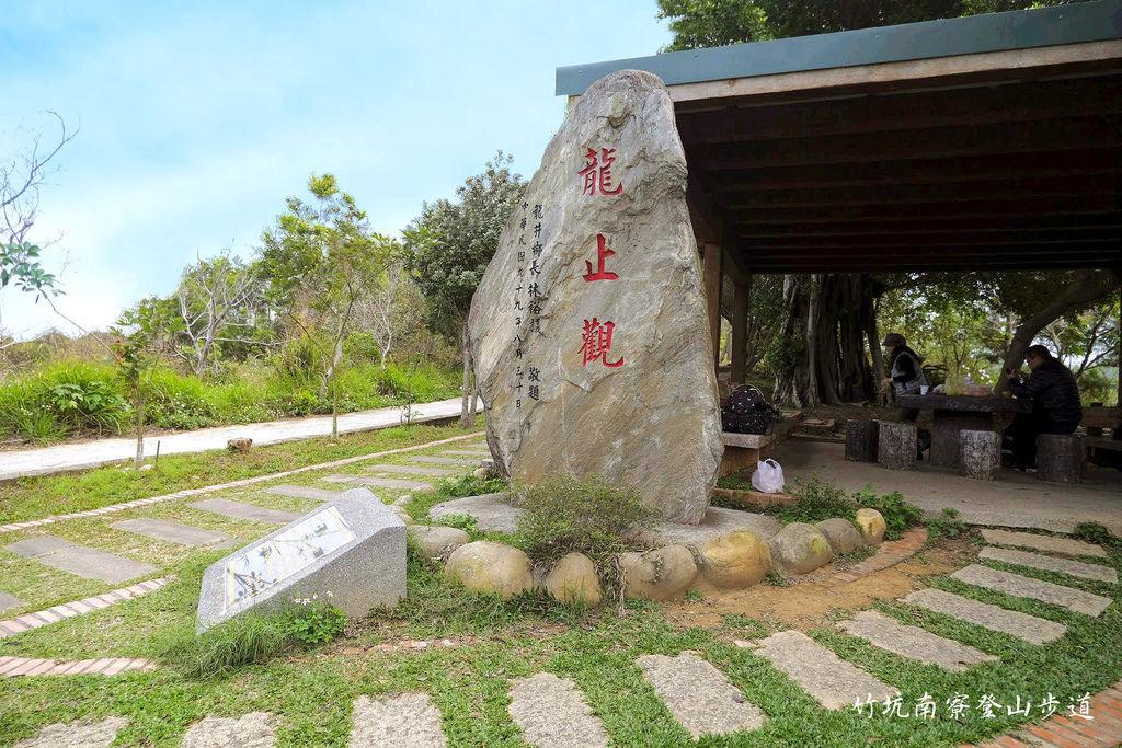 竹坑南寮登山步道7565.jpg
