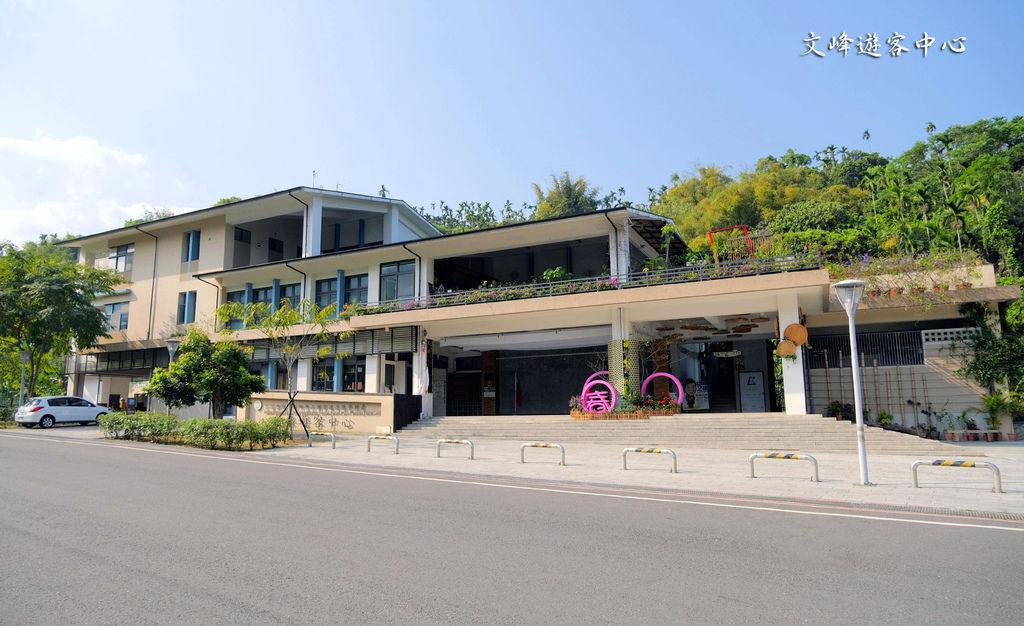 文峰遊客中心_DSF7954.jpg