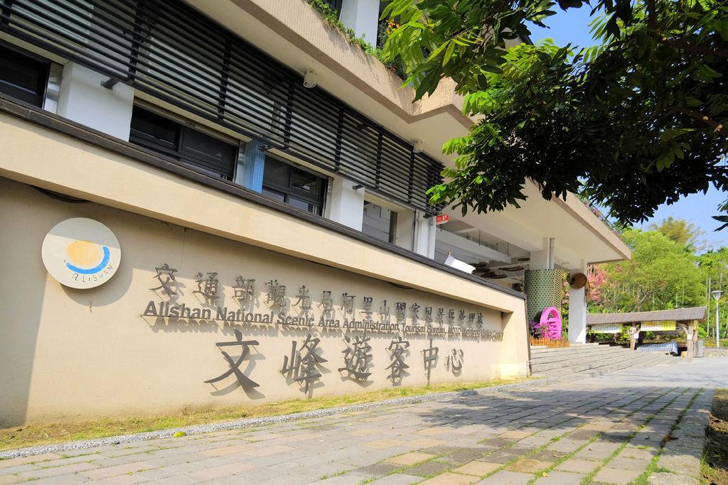 文峰遊客中心_DSF7956.jpg