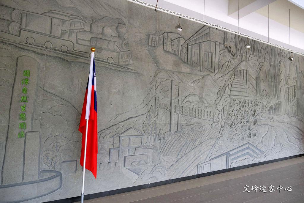 文峰遊客中心_DSF7970.jpg