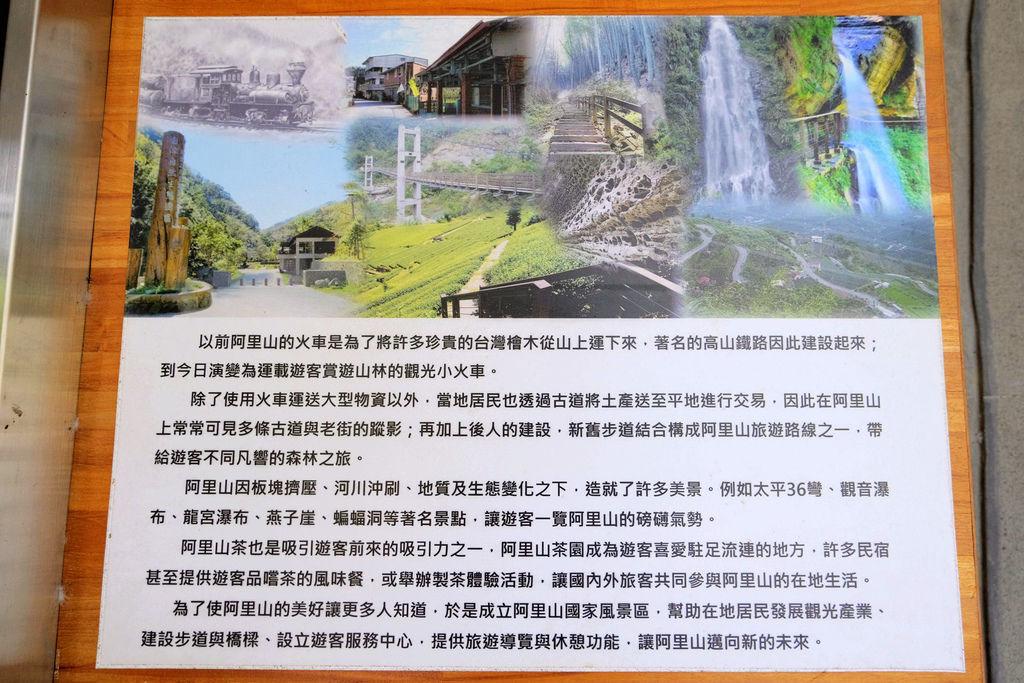 文峰遊客中心_DSF7971.jpg