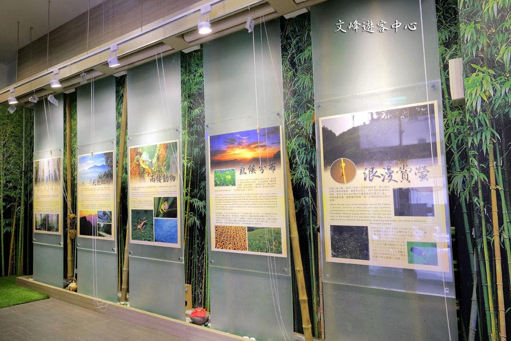 文峰遊客中心_DSF7979.jpg