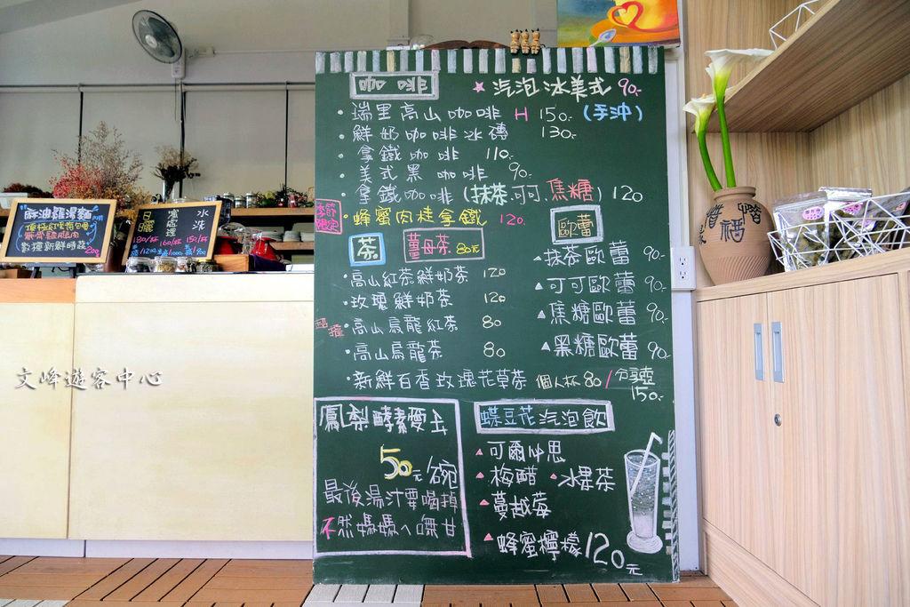 文峰遊客中心_DSF8003.jpg