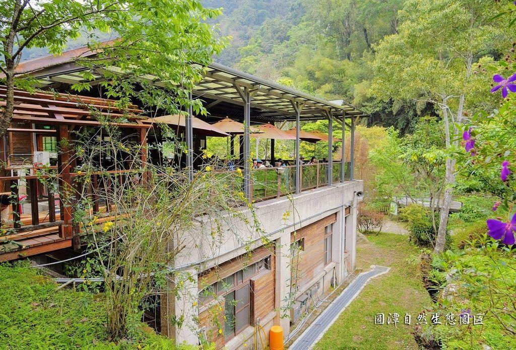 圓潭自然生態園區_DSF8099.jpg