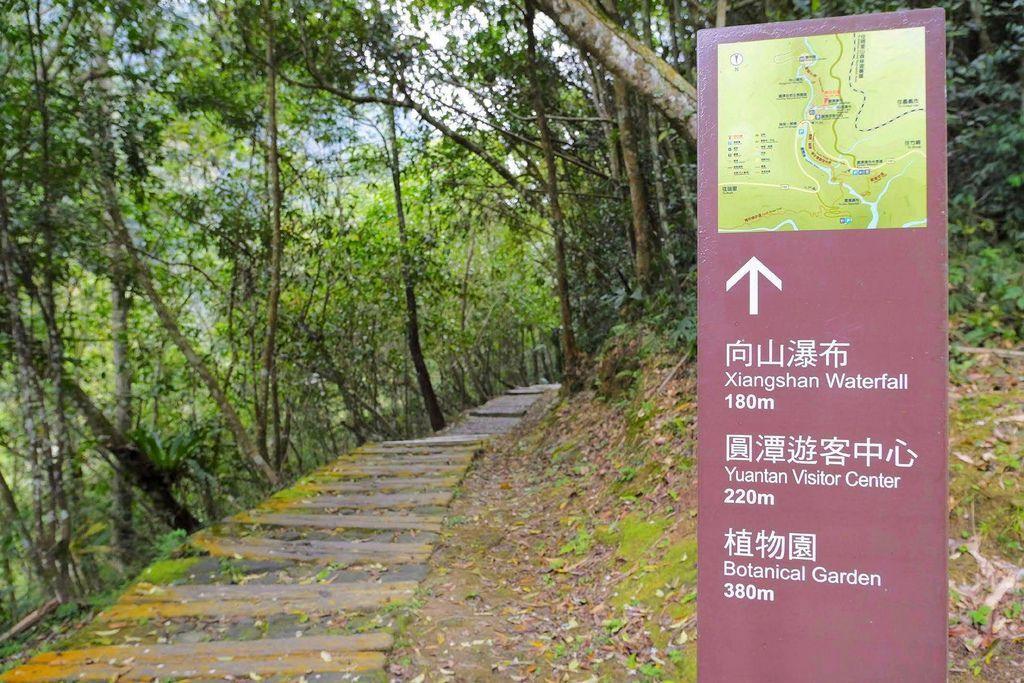 圓潭自然生態園區_DSF8132.jpg