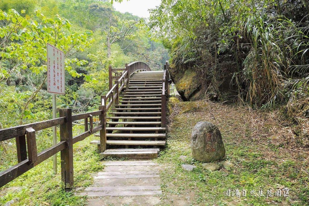 圓潭自然生態園區_DSF8172.jpg