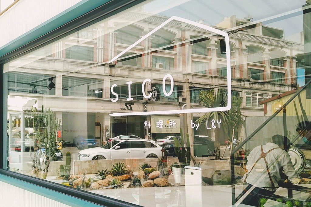 SICO 料理所40.jpg