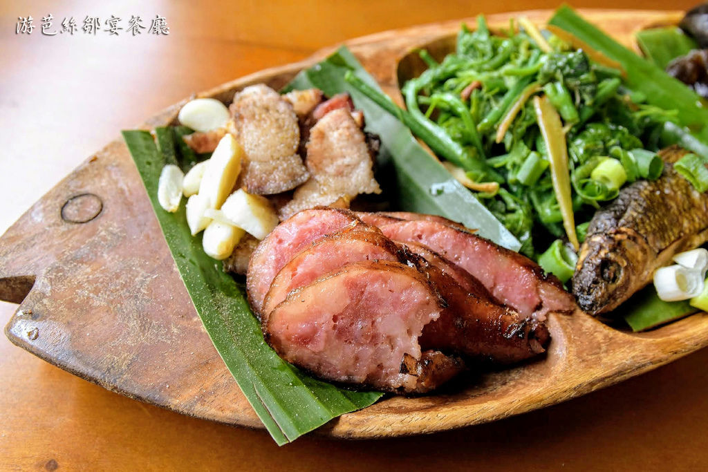 游芭絲鄒宴餐廳_9097.jpg
