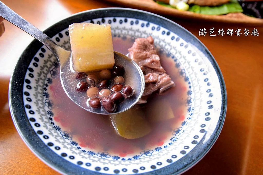 游芭絲鄒宴餐廳_9108.jpg