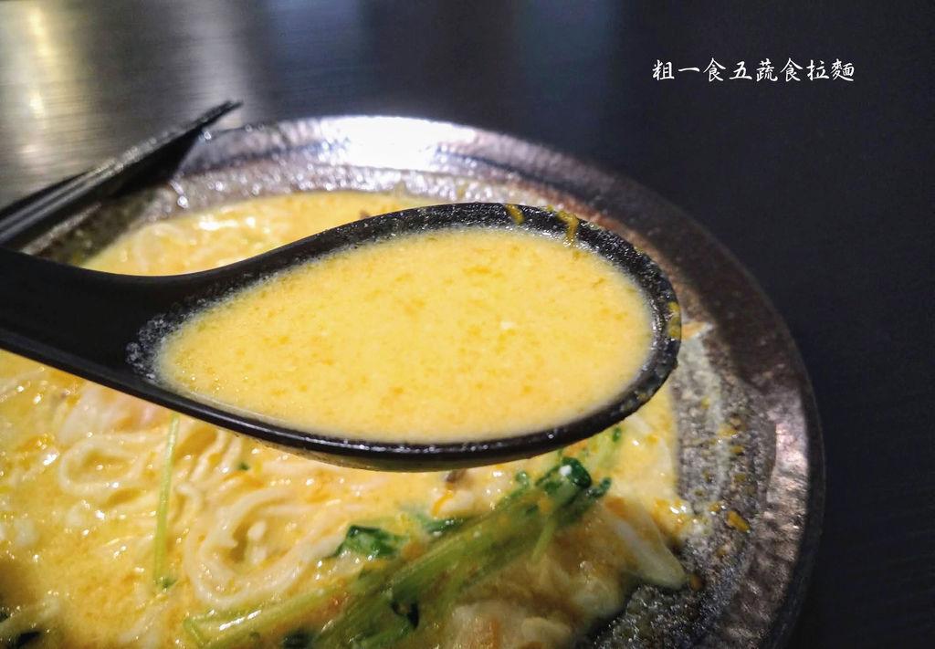 粗一食五蔬食拉麵50616.jpg