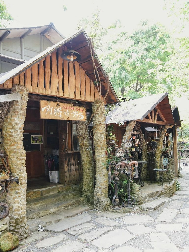 阿將的家23咖啡館_9461.jpg