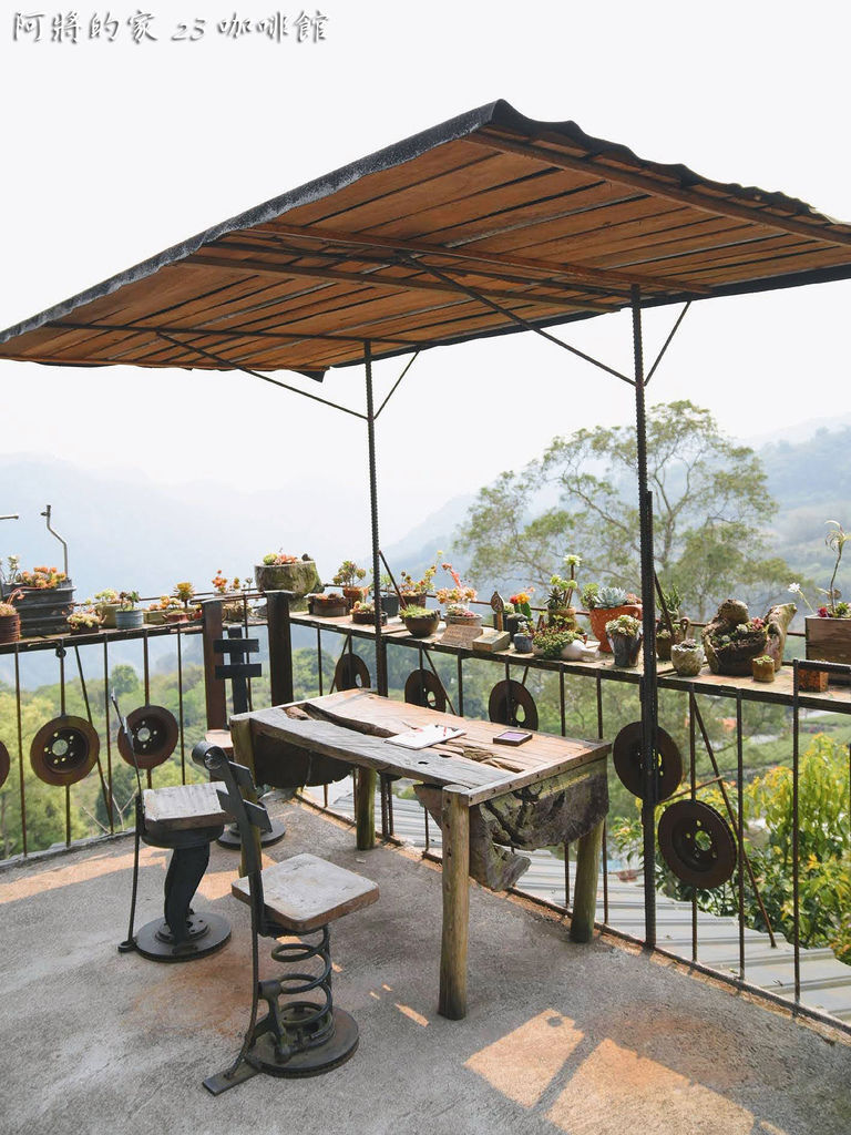阿將的家23咖啡館_9466.jpg