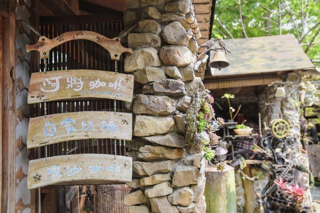 阿將的家23咖啡館_9492.jpg