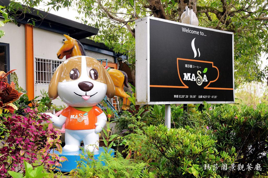 瑪莎園景觀餐廳_9679.jpg