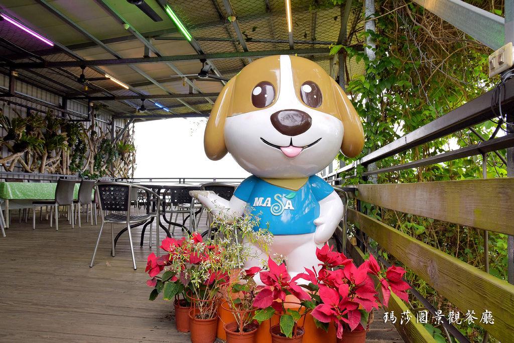 瑪莎園景觀餐廳_9695.jpg