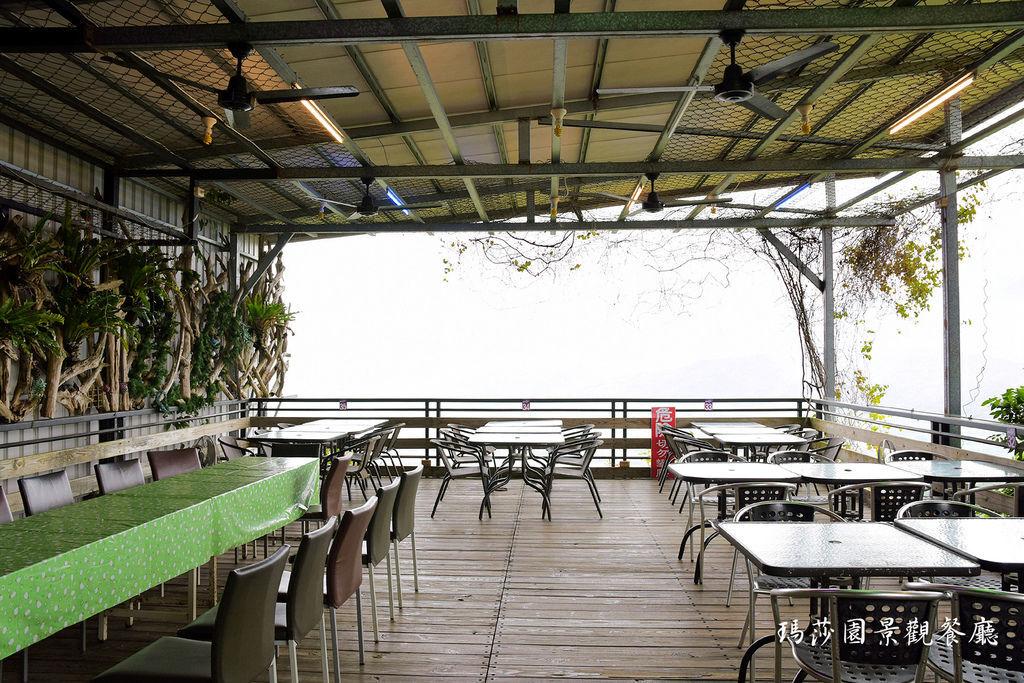 瑪莎園景觀餐廳_9697.jpg