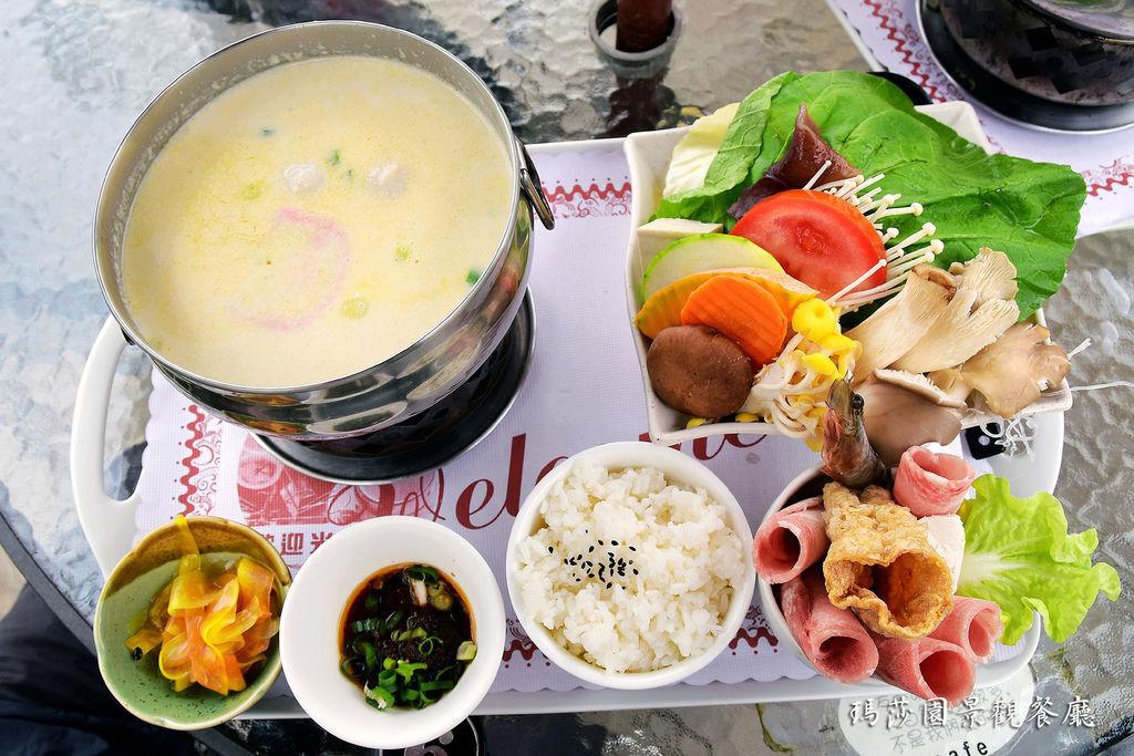 瑪莎園景觀餐廳_9718.jpg