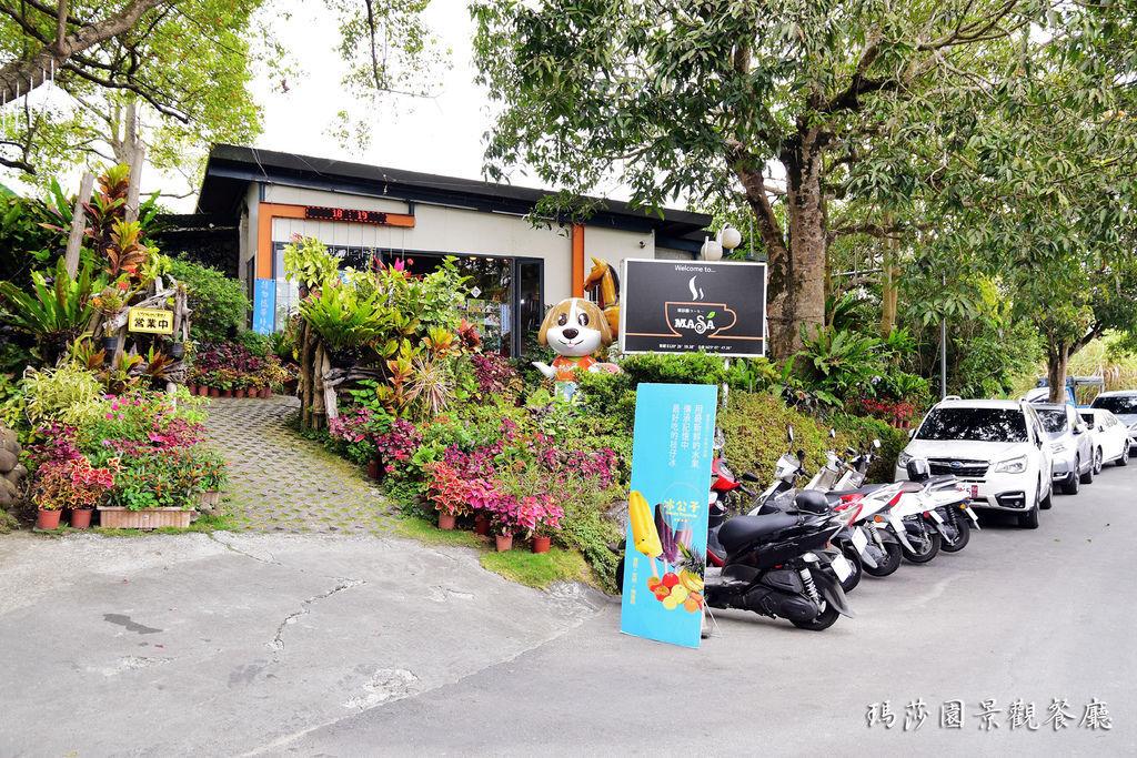 瑪莎園景觀餐廳_9744.jpg
