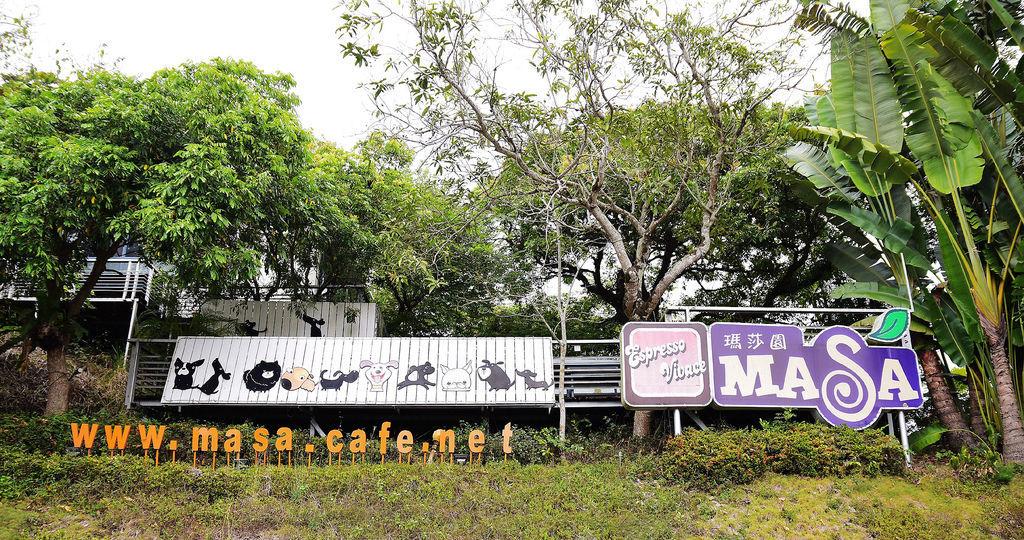 瑪莎園景觀餐廳_9746.jpg
