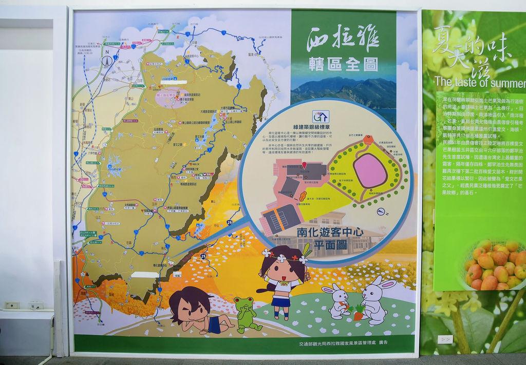 南化遊客中心_9798.jpg