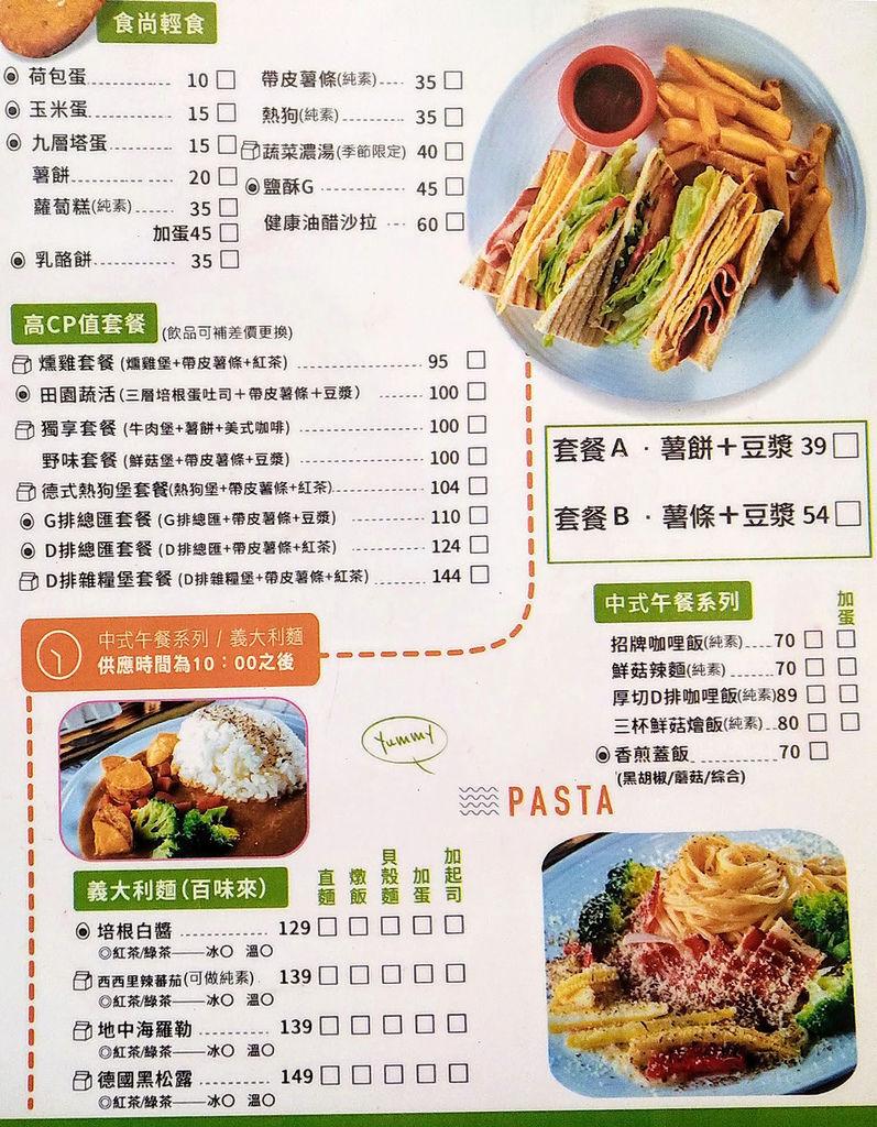得來素蔬食連鎖餐飲_071500.jpg