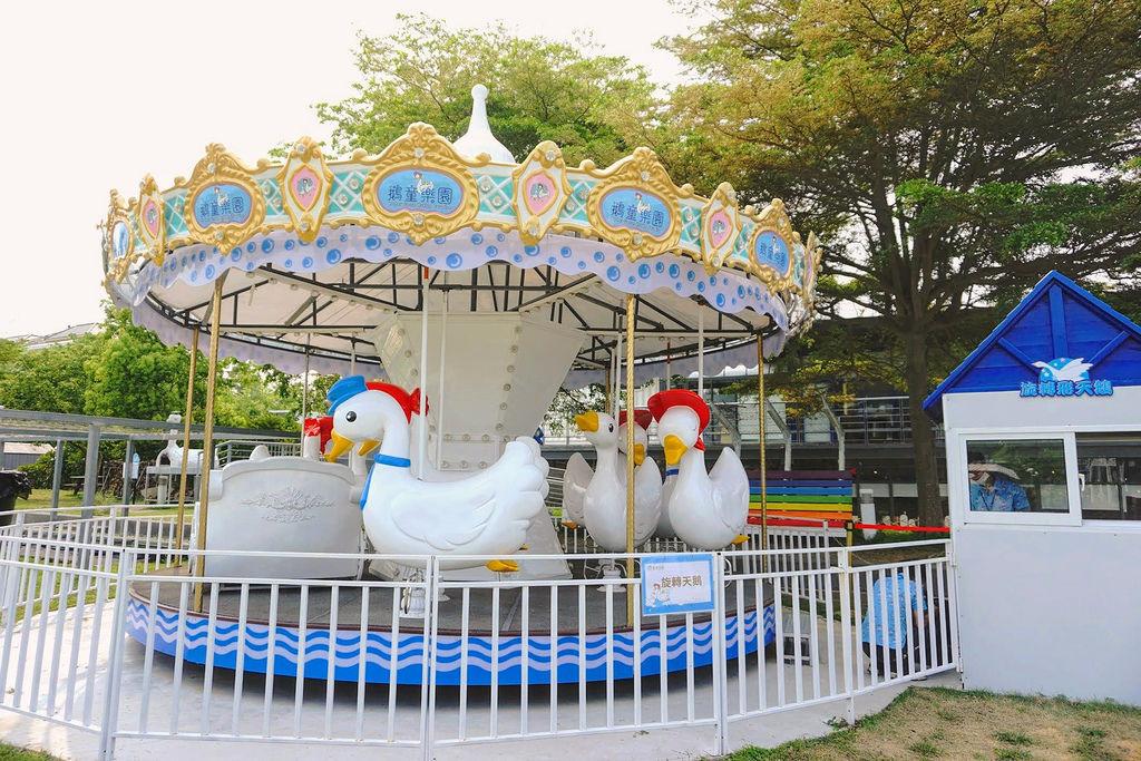 鵝媽媽 鵝童樂園9152.jpg