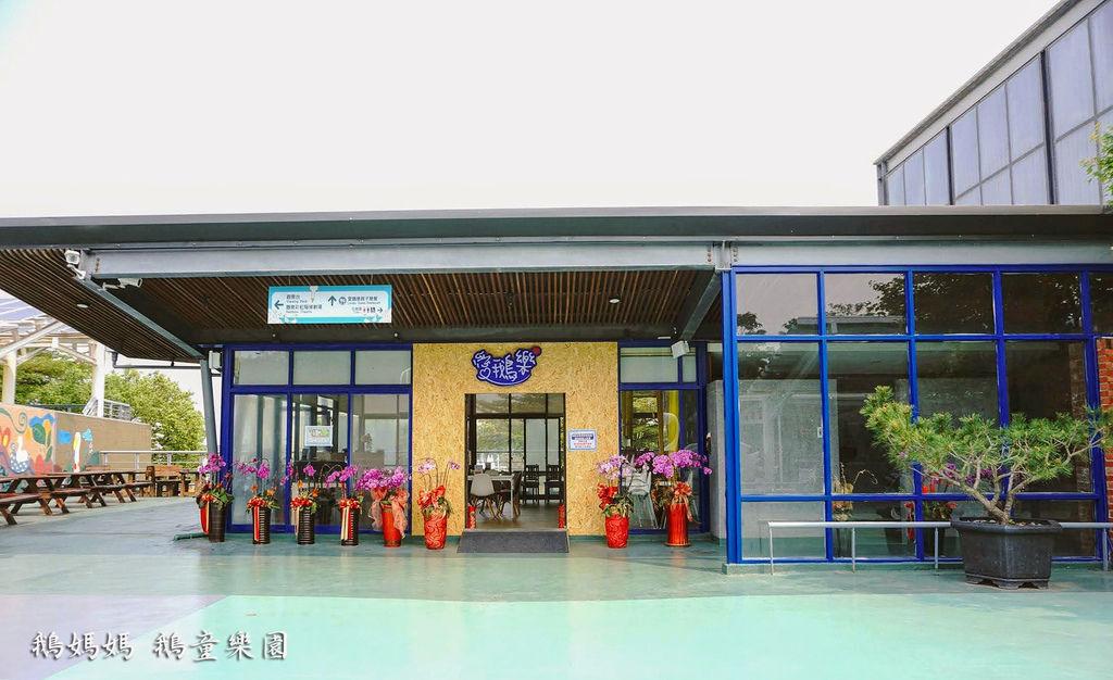 鵝媽媽 鵝童樂園9194.jpg