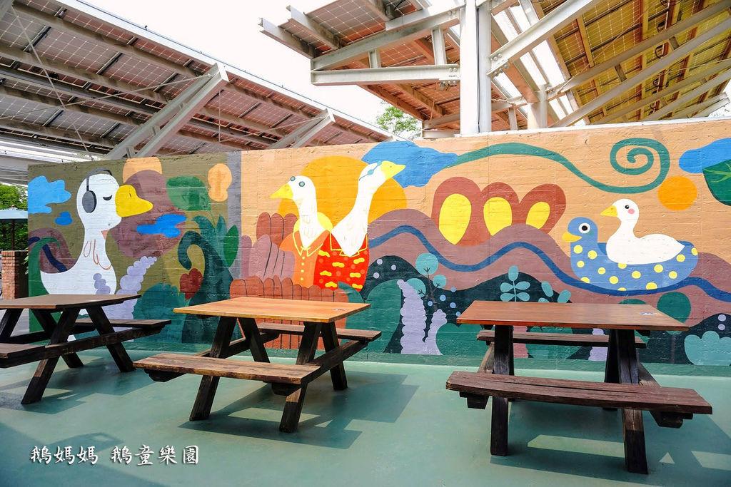 鵝媽媽 鵝童樂園9196.jpg