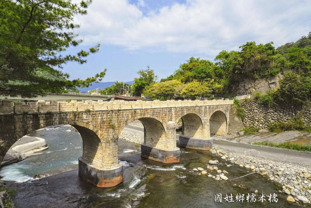 國姓鄉糯米橋8819.jpg