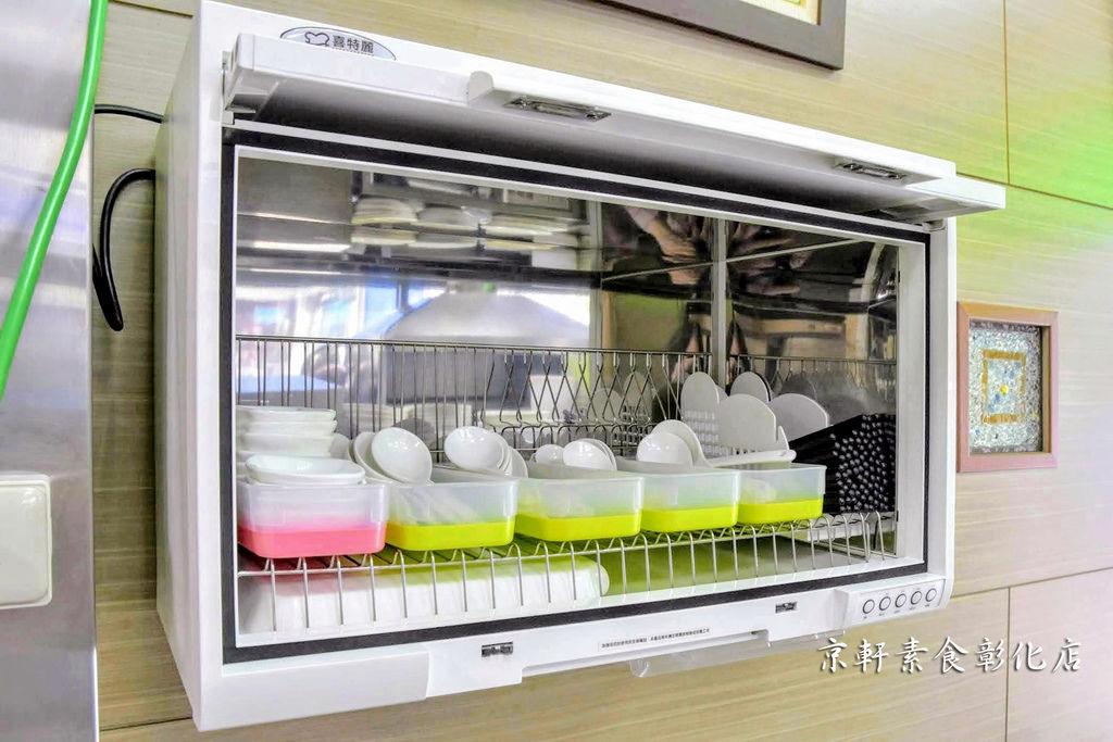 京軒素食-彰化店0007.jpg