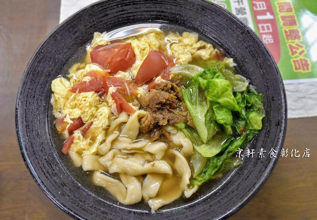 京軒素食-彰化店0046.jpg