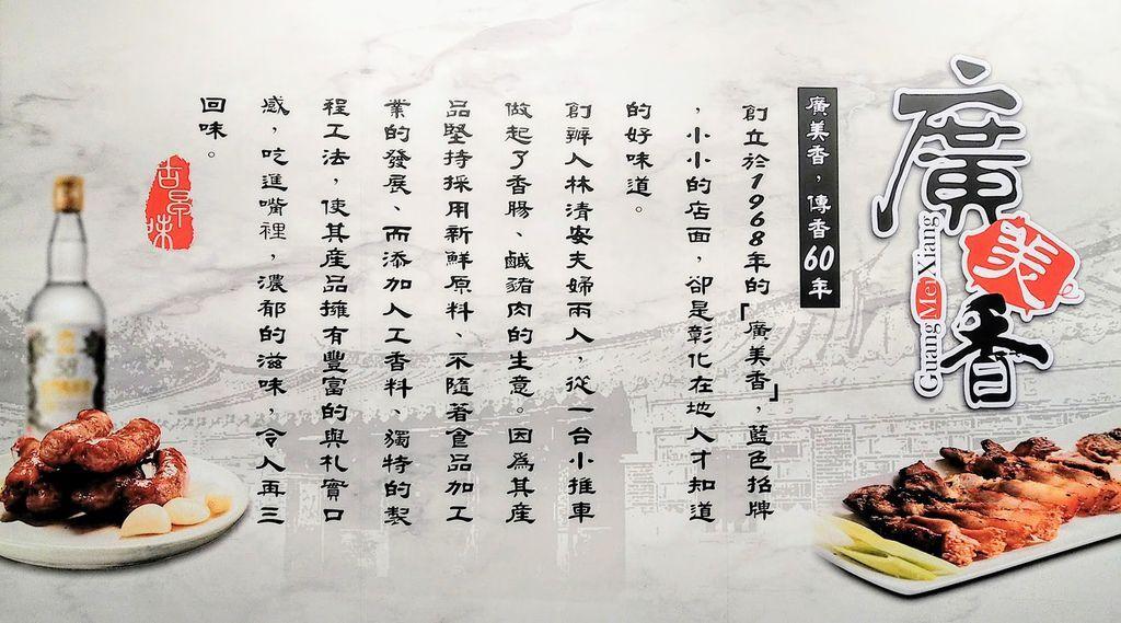 廣美香_110028.jpg