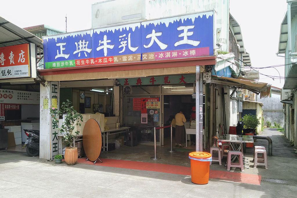 正典牛乳大王_125450.jpg