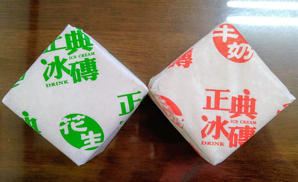 正典牛乳大王_131445.jpg
