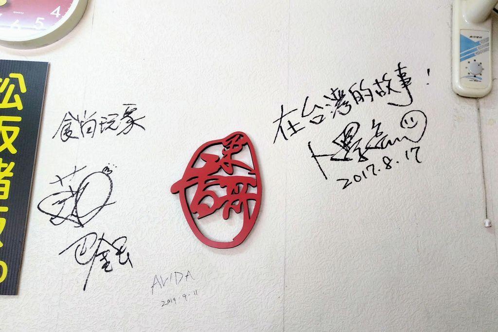 米香哥蝦仁飯_113933.jpg