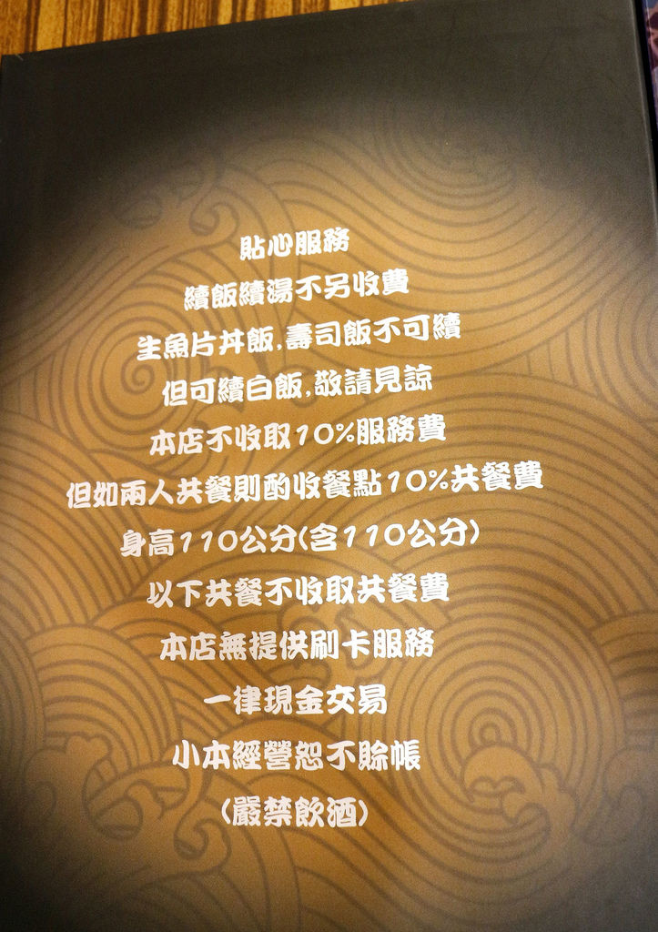 狐狸工頭12.jpg