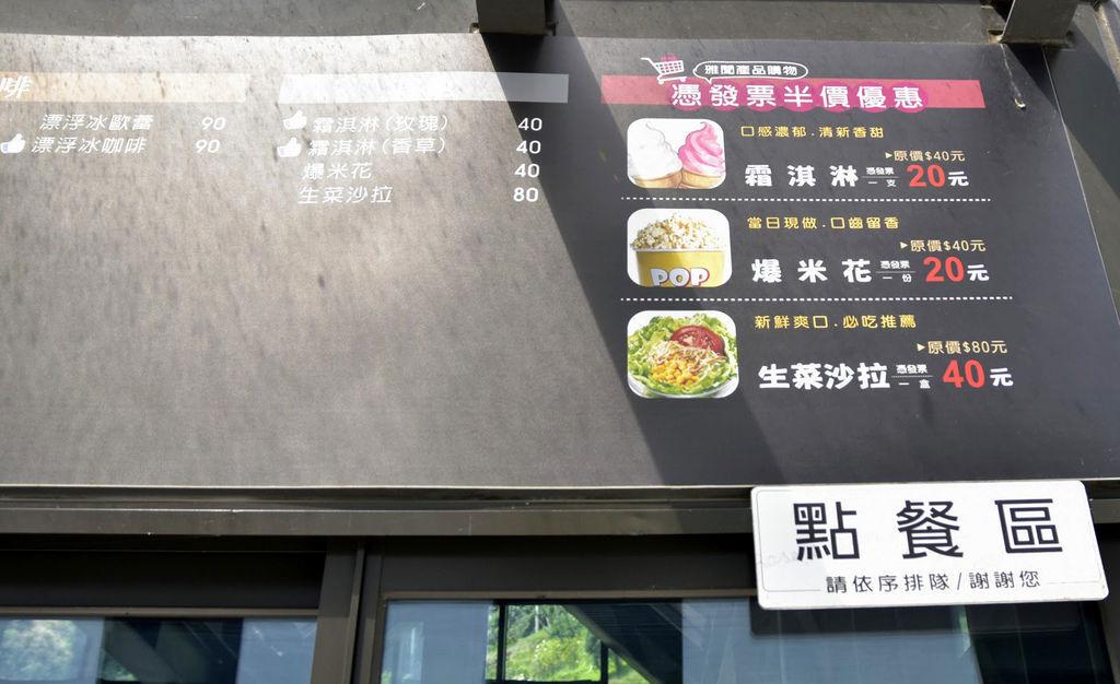 雅聞七里香玫瑰森林_DSC0368.jpg