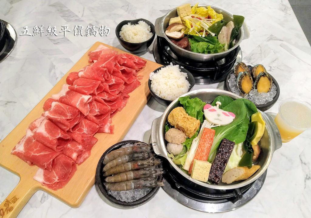五鮮級平價鍋物_155738.jpg
