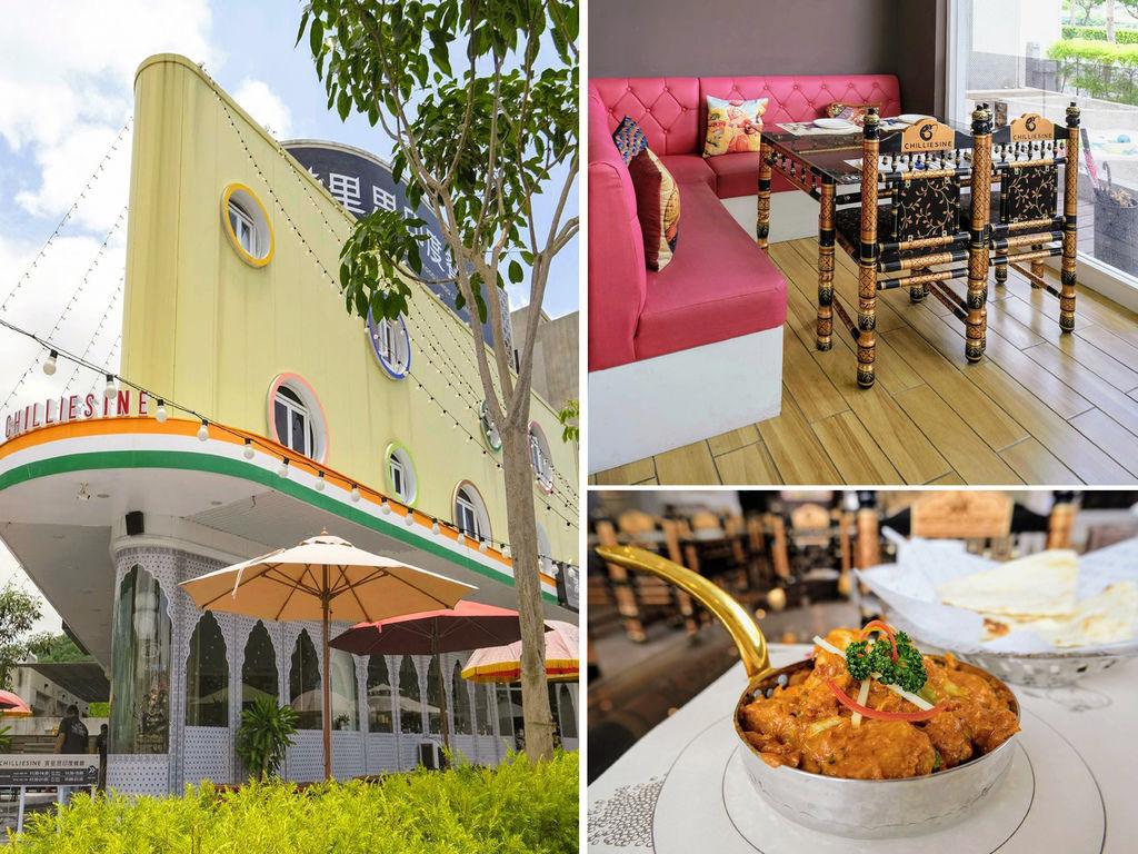 淇里思印度餐廳0.jpg
