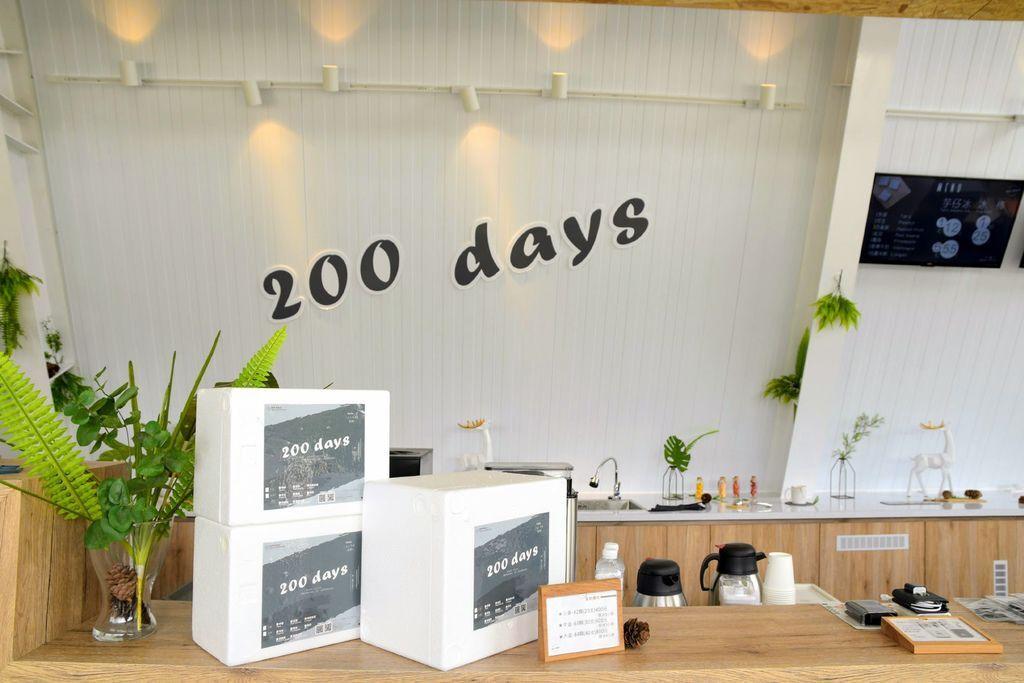 200 days(9).jpg