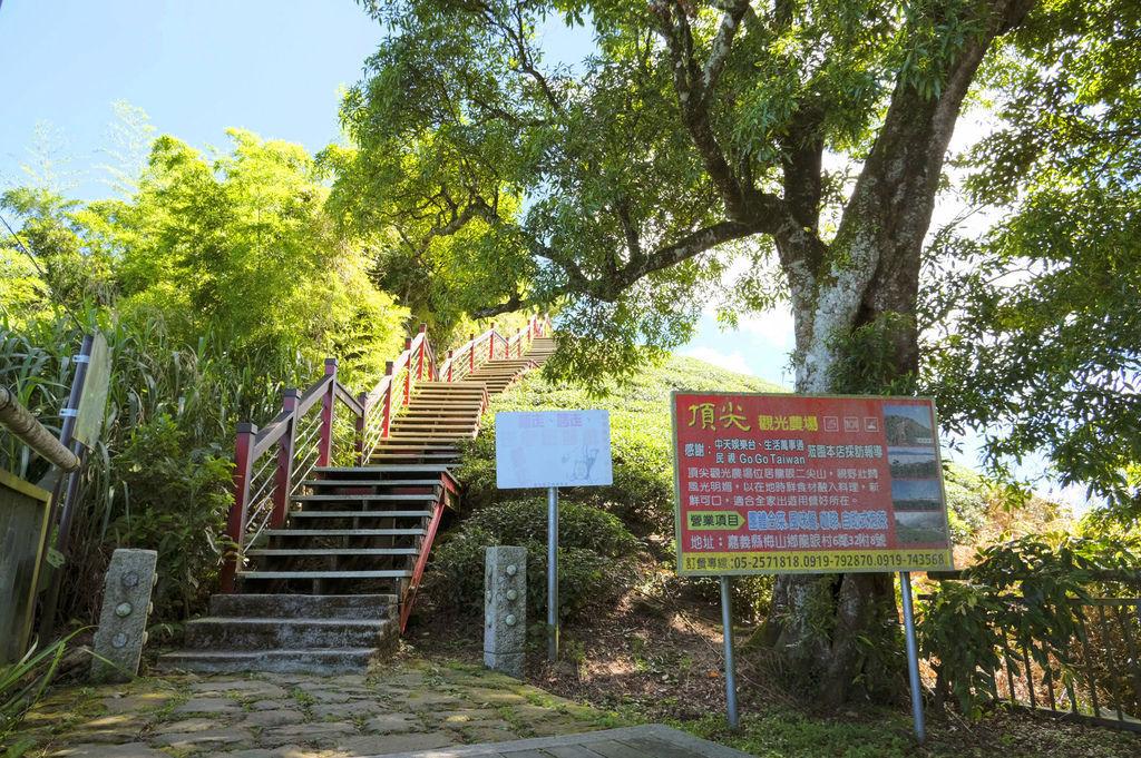 二尖山步道_DSF1783.jpg