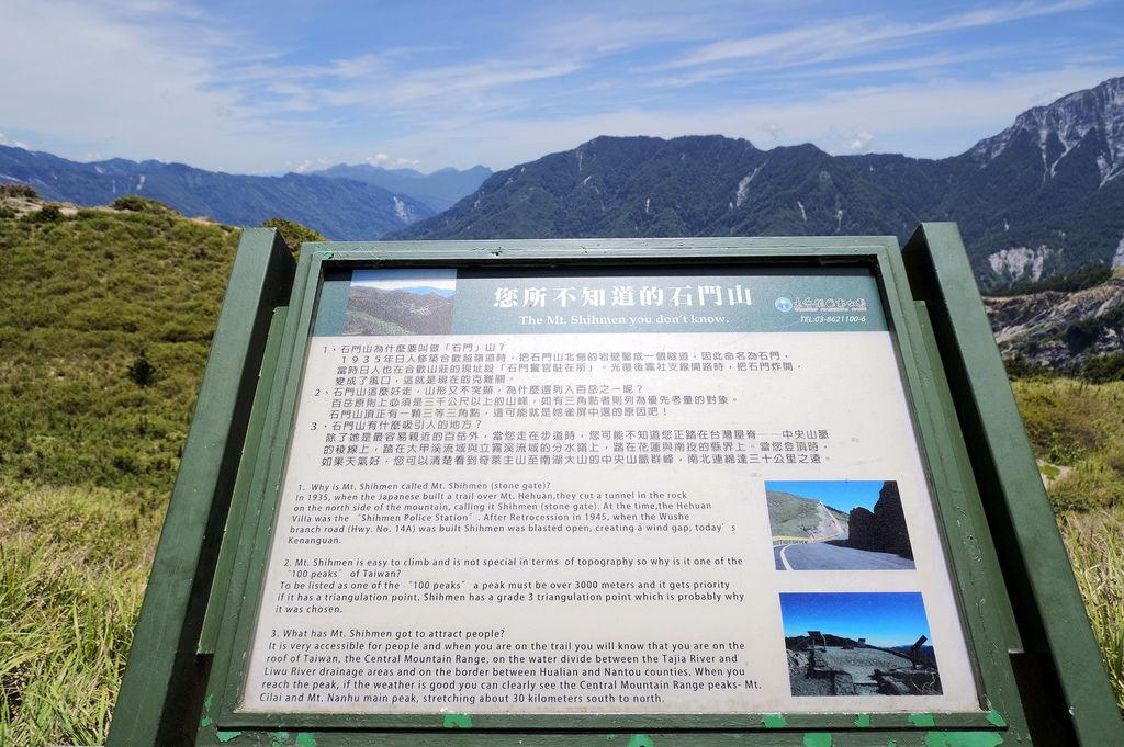 石門山步道_DSF2310.jpg