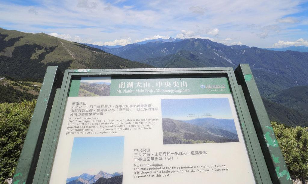 石門山步道_DSF2460.jpg