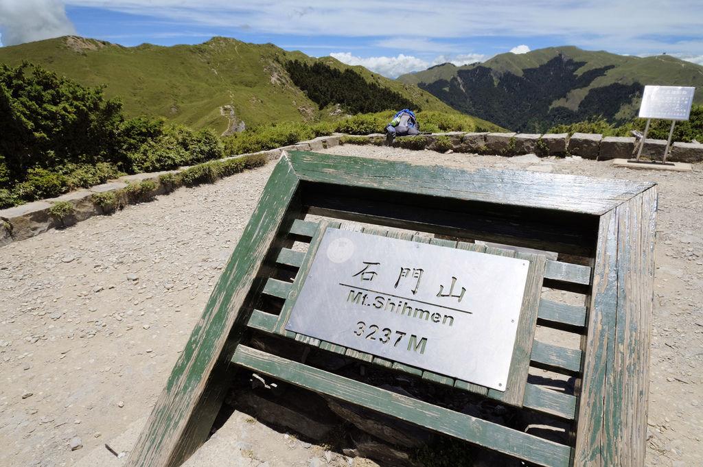 石門山步道_DSF2479.jpg